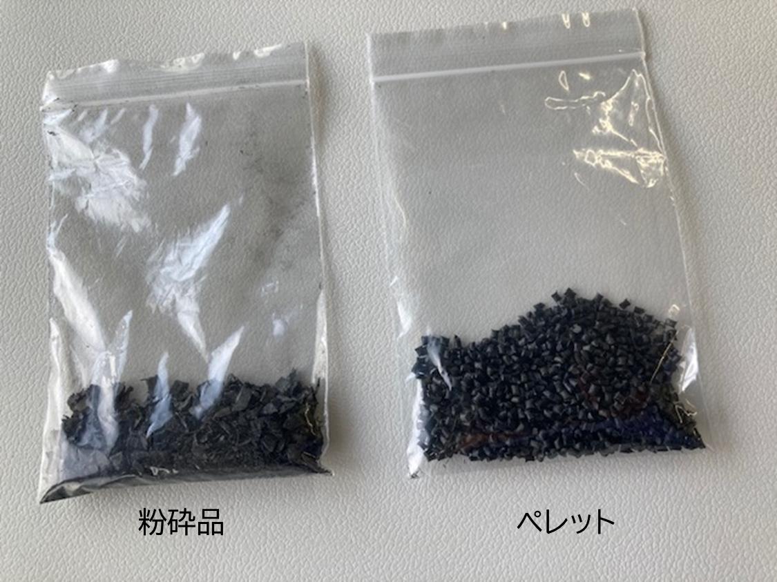 造粒されたリサイクルペレット